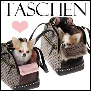 Hunde-Taschen