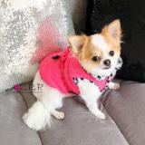 Hundejacke 'Lady' pink (Gr.XS)